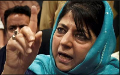 Mehbooba Mufti lashed out at Enforcement Directorate's decision on money laundering case