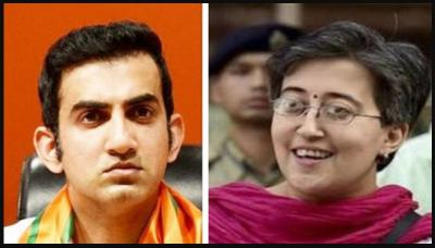 Gautam Gambhir lashed out on AAP leader Atishi for allegations against his candidatures