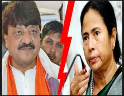 BJP's Vijayvargiya give a shocking statement, If Mamta Banerjee wins, ISIS will enter anytime