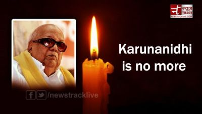 Karunanidhi is no more: Five-time CM takes last breath in Kauvery Hospital