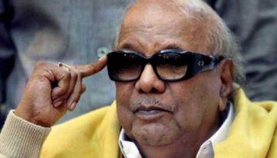 Paying tribute to Karunanidhi: Interesting facts about Tamil Nadu's kalaignar