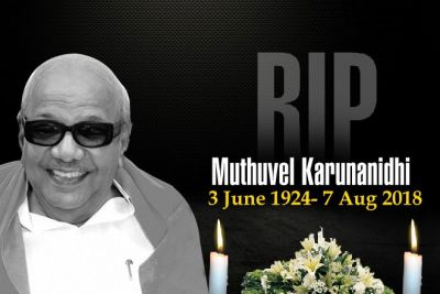 Karunanidhi came into politics at the age of 14, never lost the election in his 80 years of career