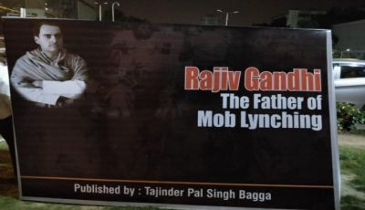 Anti-Sikh riots row: BJP censures Rahul Gandhi's comment, calls Rajiv Gandhi as 'Father of mob lynching'