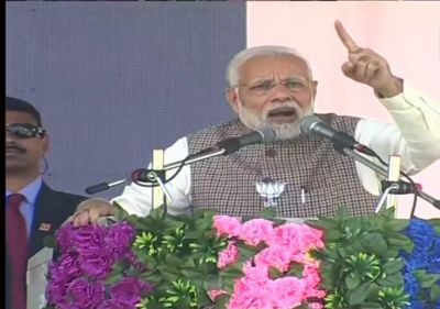 Rajasthan cannot be given to people out on bail: PM Modi takes a jibe at  Rahul, Sonia Gandhi