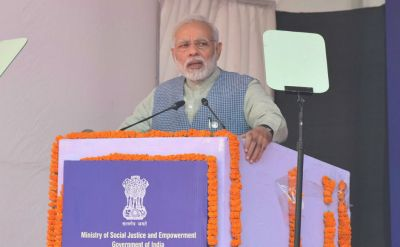 PM Modi launched Dr Ambedkar International centre, with attacking Rahul Gandhi