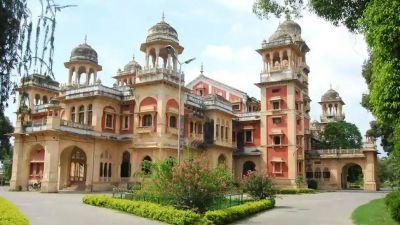 Name change row: Allahabad University to be renamed as Prayagraj State University