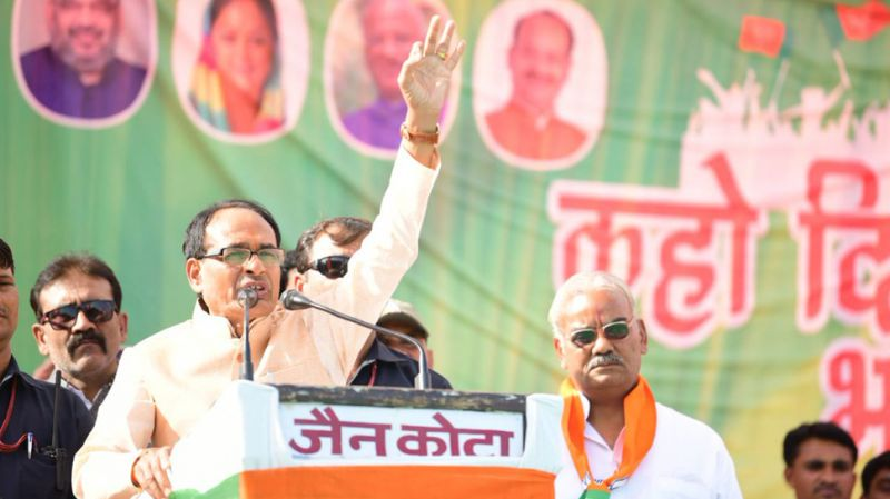 CM Shivraj Singh Chouhan's remarks might have damaged party's prospects in MP: BJP vs  BJP