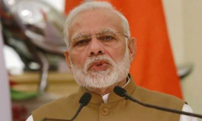 Pm Modi says,
