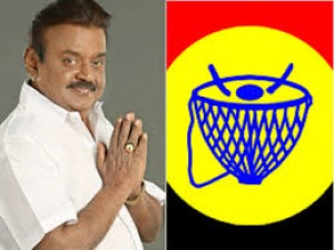 DMDK district secretary meeting urges to identify party strongholds