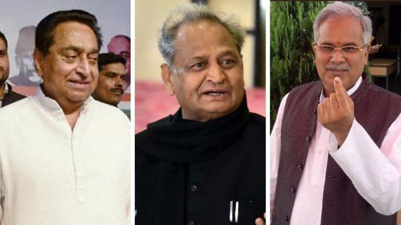 Ashok Gehlot, Bhupesh Baghel  and Kamal Nath all set to take oath  as Chief Ministers of Rajasthan, Chhattisgarh & MP
