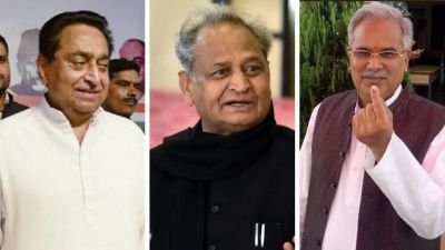 Ashok Gehlot, Bhupesh Baghel  and Kamal Nath all set to take oath  as Chief Ministers of Rajasthan, Chhattisgarh & MP