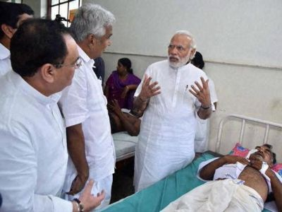 Why Doctors of AIIMS urge to PM, spend one day as a government doctor?