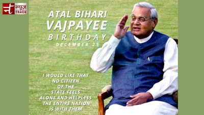 All you want to know about the only PM who turns to 93: Untold Vajpayee