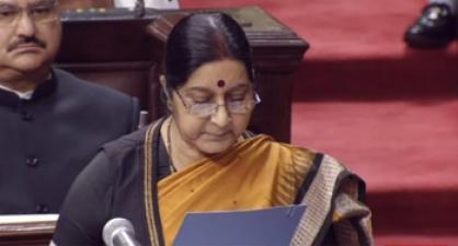 Sushma Swaraj Addressing in Parliament on Kulbhushan Jadhav Kin Meet