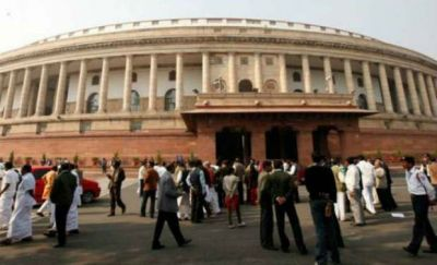 Triple Talaq bill to be presented  in Rajya Sabha on Monday;  Congress won't let it pass