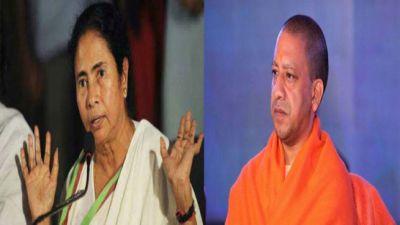 'Ask Yogi to take care of Uttar Pradesh first' Mamta Banerjee attacks UP CM
