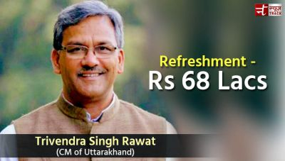 He is the CM of Uttrakhand who spends Rs 68.5 lakhs on refreshment!