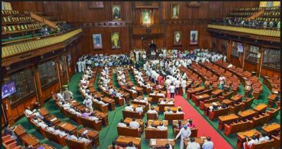 Karnakata  Assembly: 7 MLA's were missing on budget session