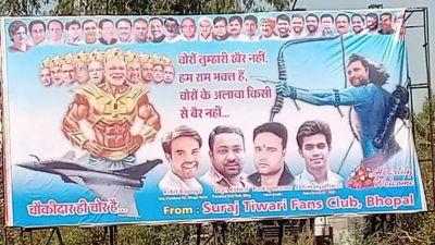 Poster- war continues,  Rahul Gandhi shown as 'Ram', PM Narendra Modi as 'Ravana'