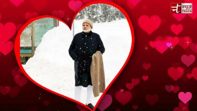 PM Modi to celebrate Valentine's day, Guess with whom