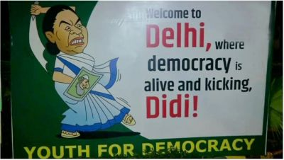 A poster in Delhi with caption taking a jibe on Mamta Banerjee mega opposition rally