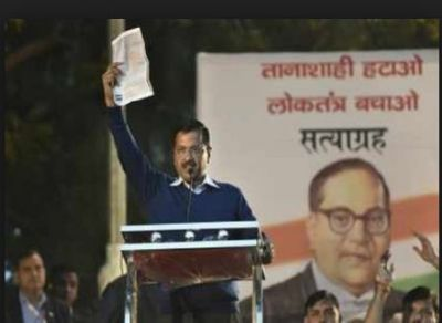 Do not elect Class 12 pass person for the country's PM position again: Arvind Kejriwal
