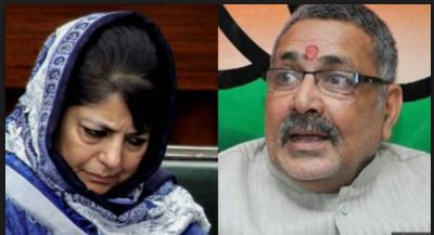 She should not bite the hand that feeds her: Union Minister Giriraj Singh to Mehbooba Mufti
