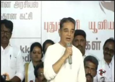 Kamal Haasan political action wanted to shift the mindset of the people from 'dynasty politics'