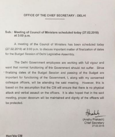 "Will attend Cabinet meeting  when there won't be "" Physical attack,"" says Delhi CS to CM"