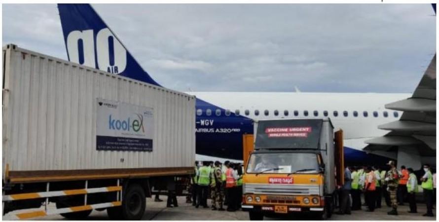 कोचीन अंतरराष्ट्रीय हवाई अड्डे पर पहुंची पुणे स्थित सीरम इंस्टीट्यूट ऑफ कोविदशील्ड वैक्सीन की पहली खेप