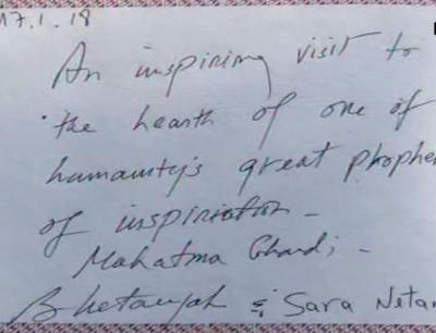 Ahmedabad: Israel Couple says 'inspirational visit' to Sabarmati Ashram