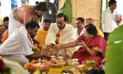 The 5 day yagam before proceeding with the cabinet expansion, Telangana cabinet