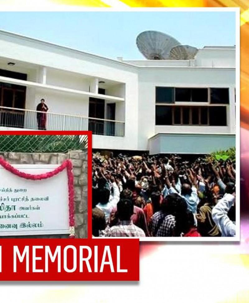 जयललिता का आवास अब बना मेमोरियल, स्मारक के रूप में हुआ उद्घाटन