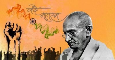 Yogi Adityanath says Mahatma Gandhi's ideals took India closer to concept of Ramrajya