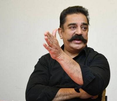 Kamal Haasan to officially launch his party 'Makkal Needhi Maiam'  today