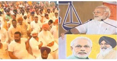 Kisan Kalyan public Rally  in Punjab: PM Modi hails farmers Contribution