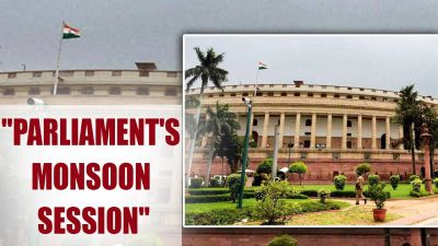 Rajya Sabha member can speak in 22 languages in Monsoon Parliament Session