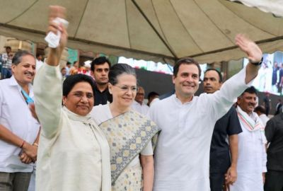 Congress will not repeat its mistake, likely to contest with BSP