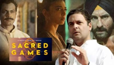 Rahul Gandhi on Sacred Games,