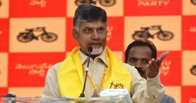 Jagan Mohan Reddy regime has been pushing Andhra Pradesh into such a severe financial crisis : TDPP