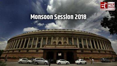 LS Speaker Sumitra Mahajan accepts the No Confidence Motion move