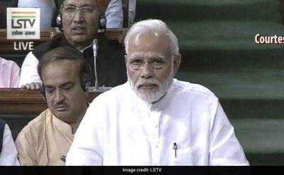 We have seen quite a lot of eye movement today: Narendra Modi