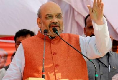 Party with principle can prosper nation said Amit Shah