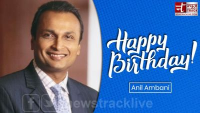 Birthday Special :  When Anil Ambani gets inspiration from George Bush