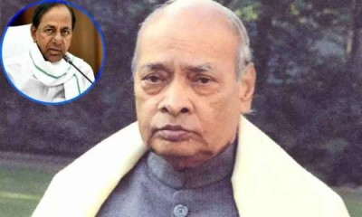 Telangana : New  district to named after Former PM PV Narasimha Rao