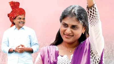 AP former CM YSR's daughter to announce her party name tomorrow on her father' birthday