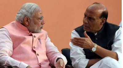Rajnath Singh orders a strict investigation against terrorist