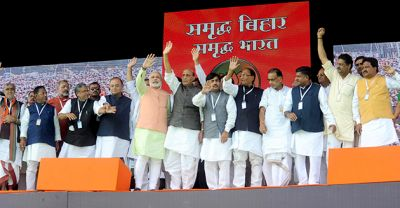 After Kashmir, the BJP can even break alliance with the JDU of Bihar