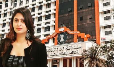Kerala HC Grants Anticipatory Bail To Aisha Sultana In Sedition Case