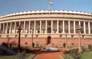 Monsoon Session of Parliament to be held from July 18 to August 10
